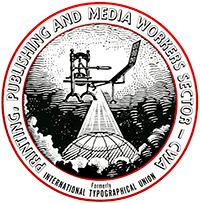 PPMWS logo 1987